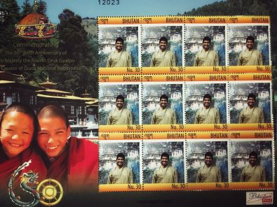 Thimphu - Personalised Stamps